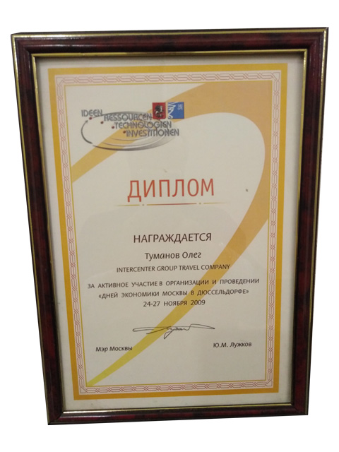 For active participation in the organization and holding of the