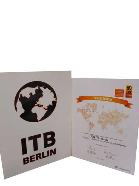 International high quality diploma ITB Berlin march 2018