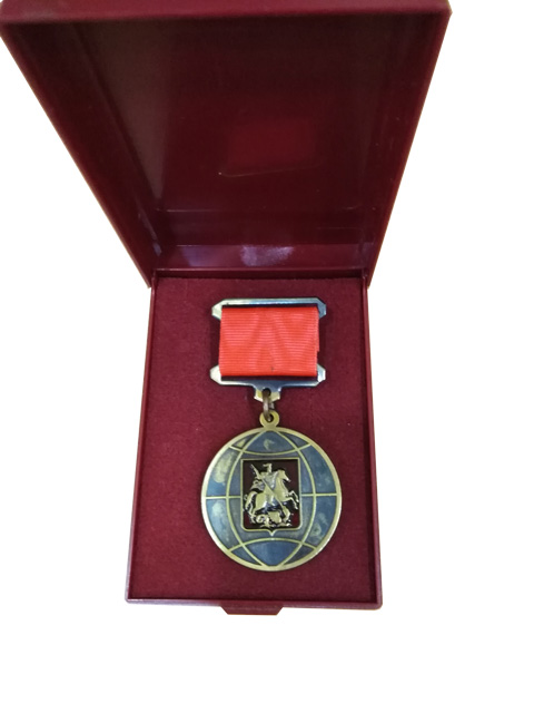 Medal of the government of Moscow