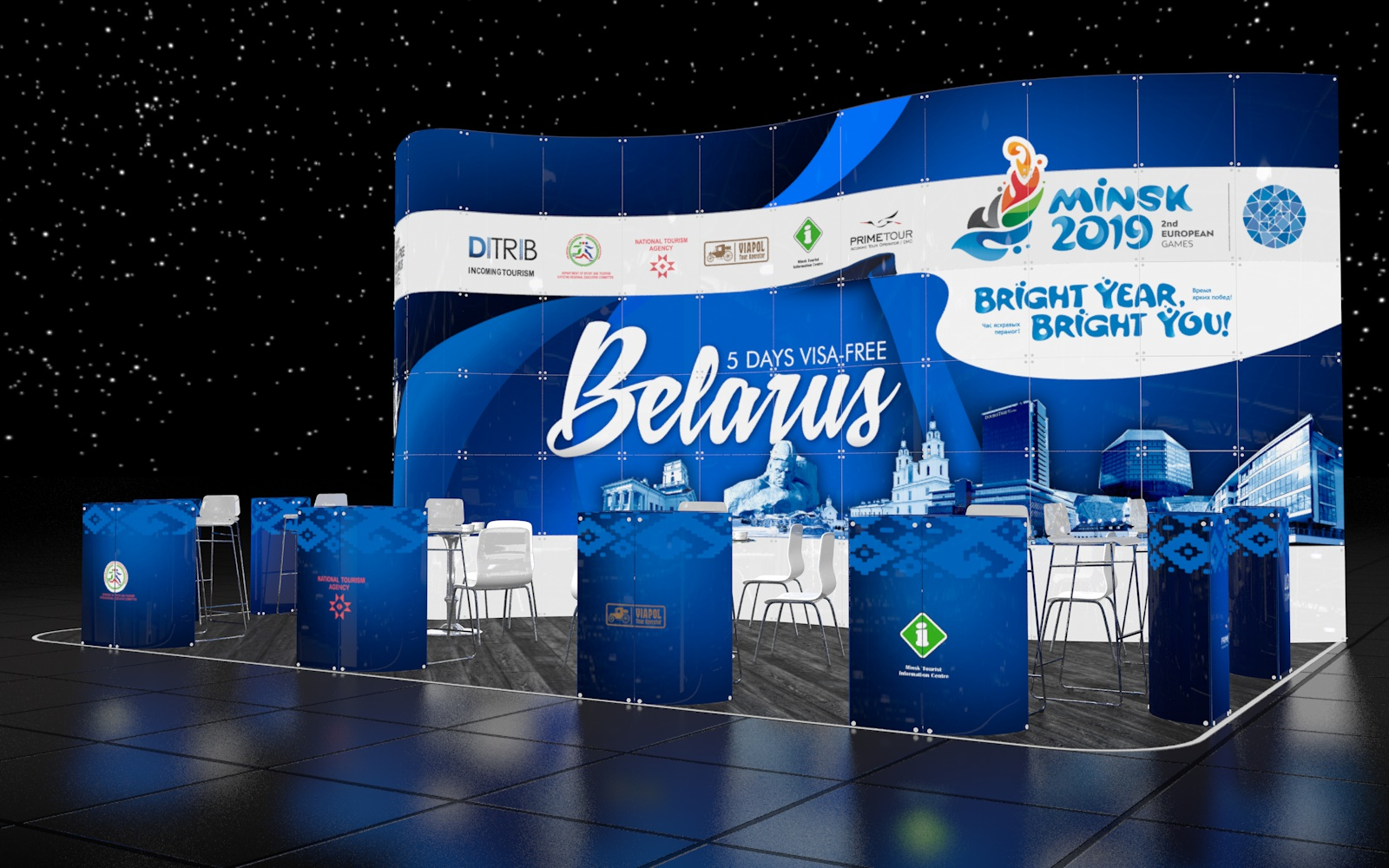 Stand construction stand for Belarus